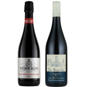 イタリアワイン第4回目お届けワイン